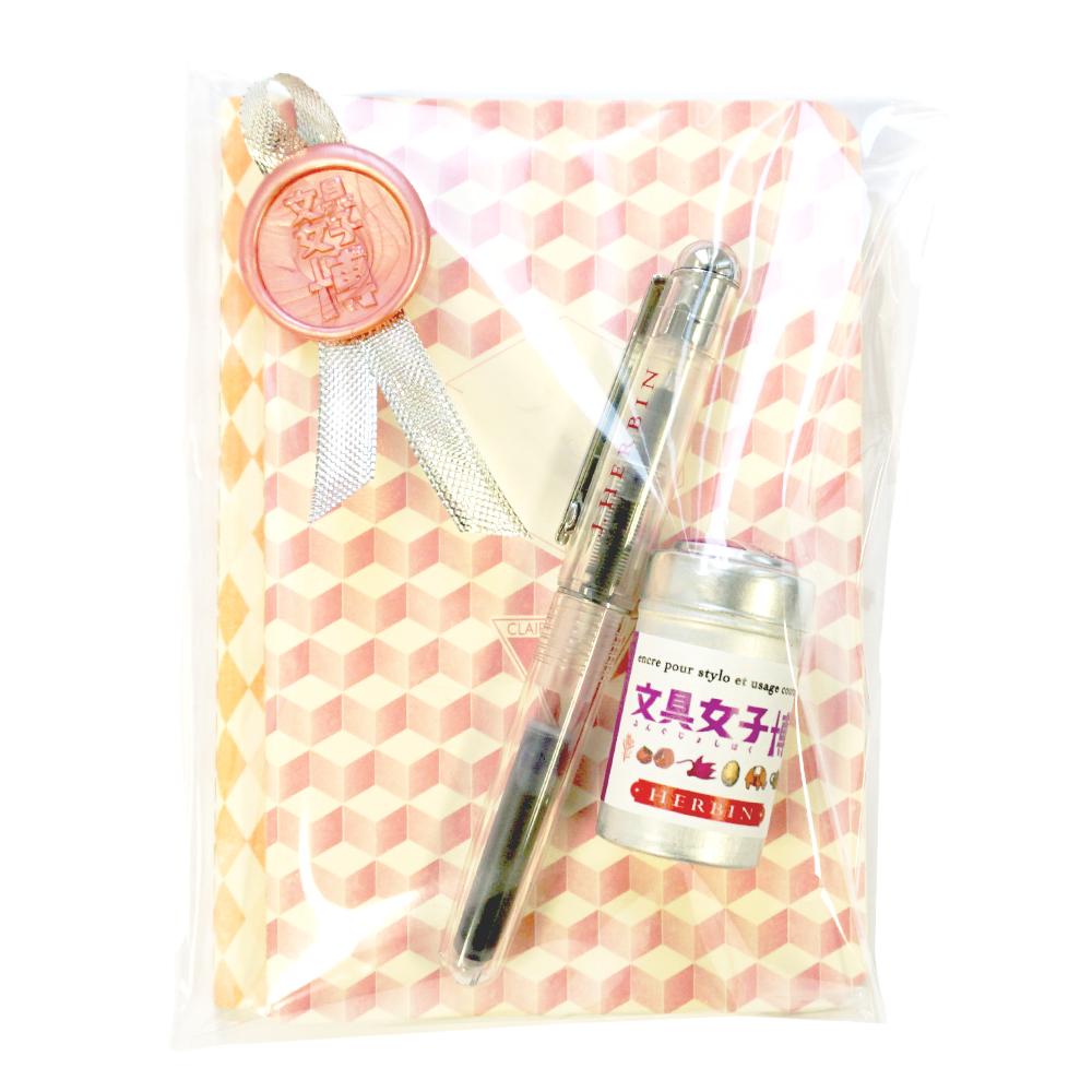 インクに恋する紙セット_ピンク_2.jpg
