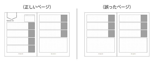 news_format.jpg